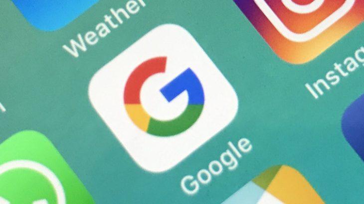 Google mbyll edhe një shërbim të sajin